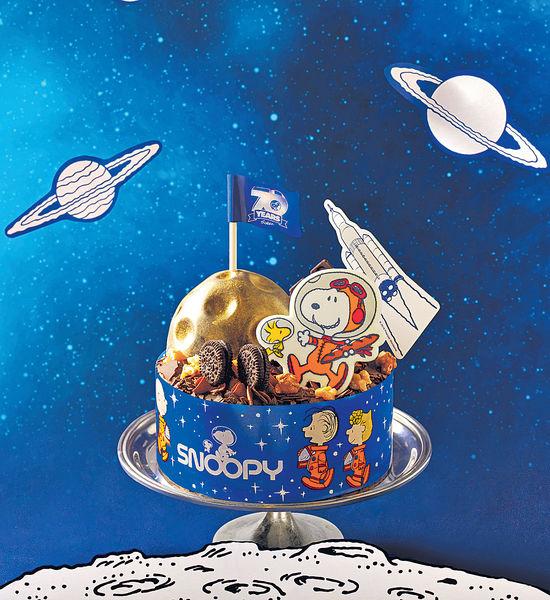 A-1 Bakery精美蛋糕 同史諾比探索宇宙