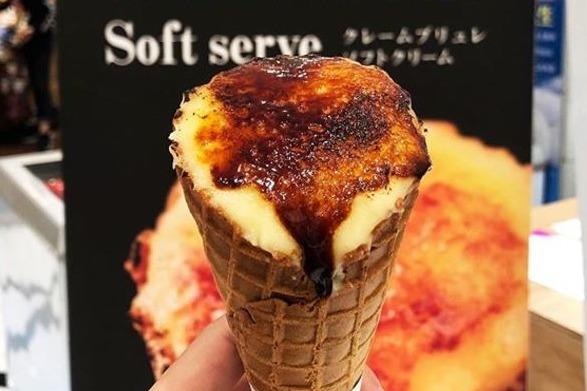 【台北甜品】台灣人氣雪糕專門店期間限定 即燒焦糖布甸北海道牛奶雪糕