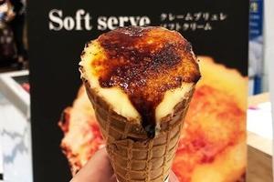 【台北甜品】台灣雪糕專門店期間限定 即燒焦糖布甸北海道牛奶雪糕