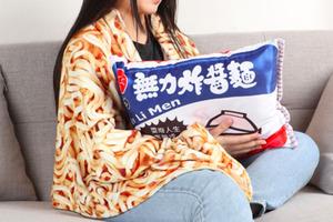 【懶人恩物】人生總要耍耍廢!台灣設計師創出超搞笑厭世「無力炸醬麵」攬枕毛毯