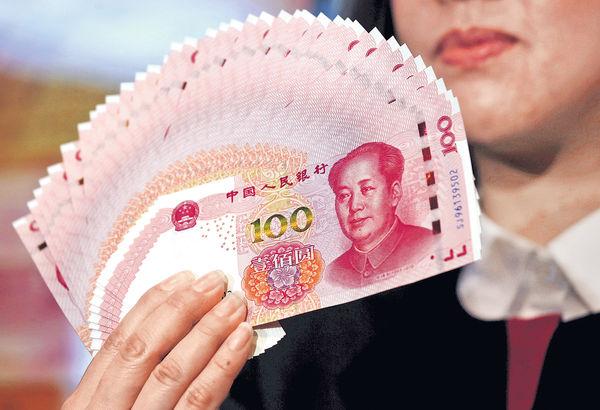 全球外滙儲備貨幣佔比 人民幣升至2.01%創新高