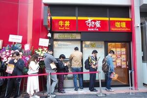 【SUKIYA香港】突發!SUKIYAすき家暫時取消24小時營業 縮短旺角店營業時間