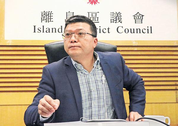 離島區議會 鄉事派余漢坤當選主席