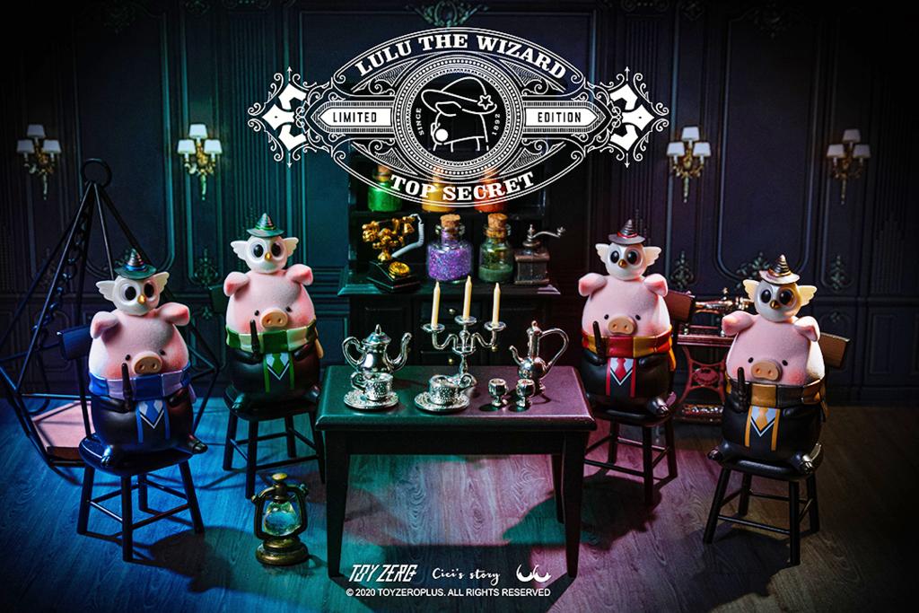 【罐頭豬Lulu 香港】限量版Lulu豬魔法師系列 一套4隻豬仔+魔杖+魔法徽章!