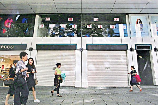 兩岸4地消費指數 香港年跌15% 陳茂波:思考不同派錢建議