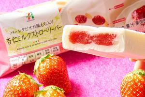 【日本便利店】日本7-11便利店推出士多啤梨系列 杏仁牛奶珍珠士多啤梨雪條/濃厚煉奶泡芙/忌廉大福