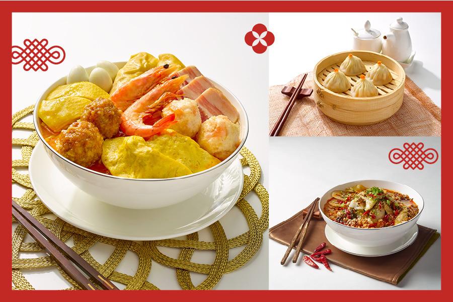 上海姥姥  新春滋味意頭美饌