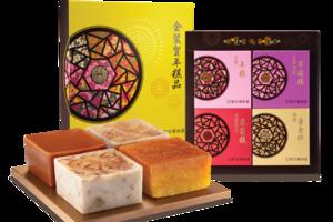 【新年2020】聖安娜推出賀年糕點禮盒  黃金糕/奶黃糕/蘿蔔糕/早鳥優惠低至75折