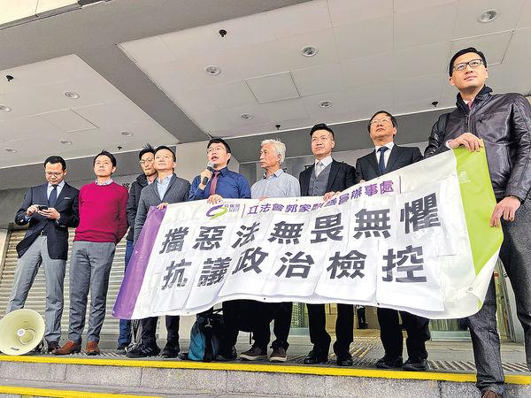 泛民議員涉妨礙建制議員 押後8月再訊
