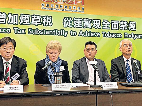 委員會促煙草稅增一倍 每包煙售近$100