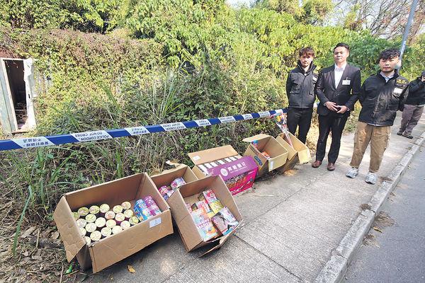 警搜流浮山廢置貨櫃 檢80公斤煙花爆竹