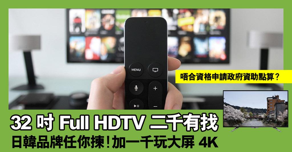 iphone 8 香港 版