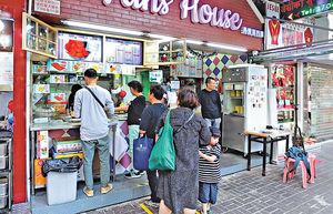 糖水老店重開減價 $35食足料楊枝甘露