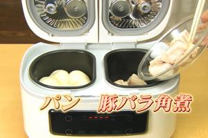 【廚具用品】10個煮食模式!一次過整4款菜式  全自動懶人鴛鴦電飯煲