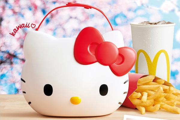 【台灣麥當勞】台灣麥當勞期間限定 可愛Hello Kitty萬用置物籃