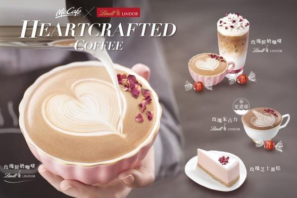 【麥當勞新品】McCafé再度聯乘Lindt推出玫瑰系列!玫瑰鮮奶咖啡/玫瑰芝士蛋糕回歸/全新配方玫瑰朱古力登場