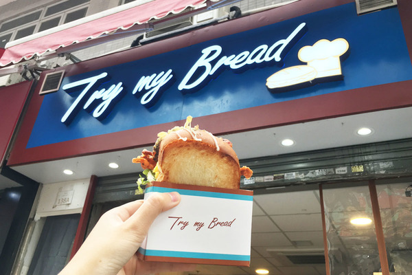 【蛋吐司香港】香港3間韓式吐司早餐選擇 三重芝士滑蛋厚吐司/原隻軟殼蟹/彩虹芝士拉絲