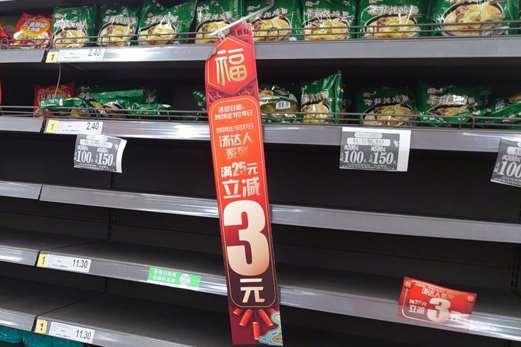 【武漢肺炎】武漢封城超級市場食品一掃而空!某即食麵口味卻無人問津,網友:這口味太難吃了