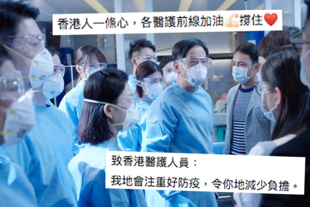 【武漢肺炎】全城抗疫  支持香港醫護人員! 提供醫生/護士免費優惠餐廳名單