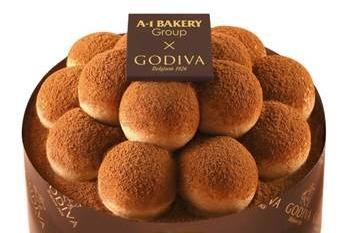 【情人節2020】A-1 BAKERY推出情人節限定新品 GODIVA比利時朱古力蛋糕