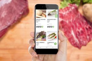 【新冠肺炎】喺屋企一樣買到新鮮食材!4間網上超市推介上網買餸直送家中