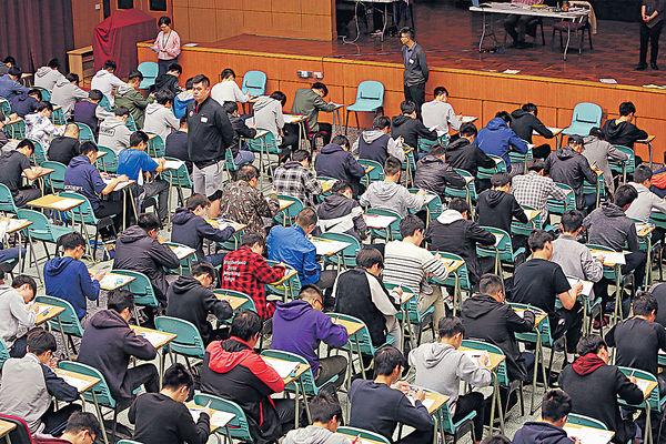 教協及教評會建議DSE延期