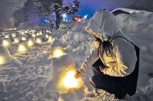 日本栃木縣浸溫泉 訪雪屋