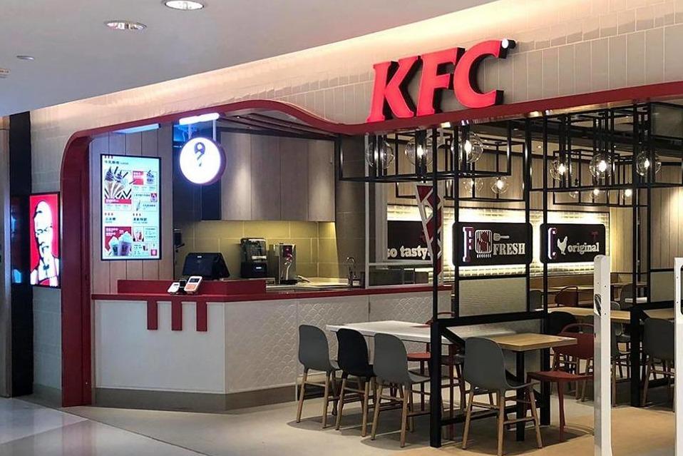 【KFC優惠2020】KFC一連11日推出4大限時優惠 炸雞桶/鴛鴦汁桶飯/香蜜鬆餅買一送一