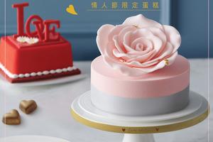 【情人節蛋糕】聖安娜餅屋LOVE Valentine's DAY情人節限定蛋糕及甜品系列  粉紅玫瑰雜莓慕絲蛋糕