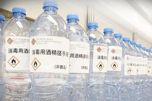 【武漢肺炎】香港理工大學師生合力製作消毒搓手液!經社會福利署贈予長者及弱勢社群