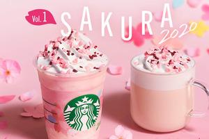 【日本Starbucks】日本Starbucks推出春季系列 櫻花牛奶布甸星冰樂/櫻花牛奶latte/多款新杯