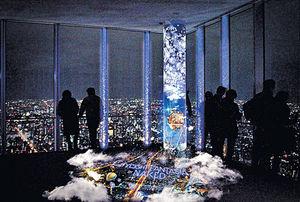 大阪阿倍野HARUKAS展望台 最大光雕騷