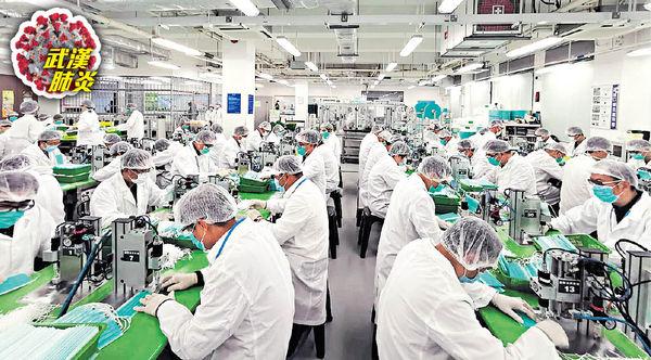 林健鋒倡政府控制價格 科技園回收廠房製口罩 料日產10萬個