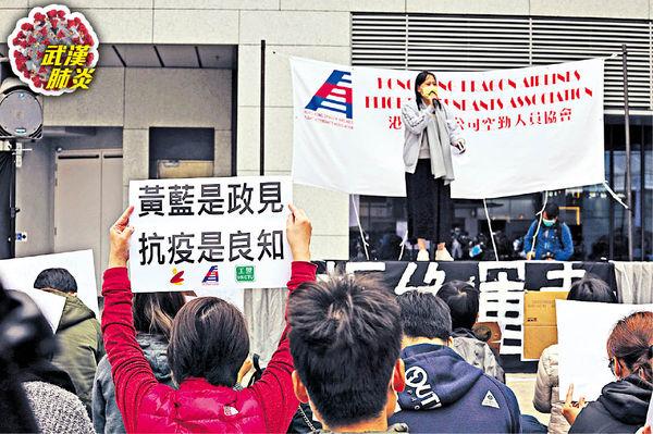 國泰:已調整航班 促資方停飛內地 港龍工會或發起罷工
