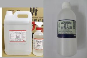 【消毒方法】錯誤使用消毒酒精容易發生燒傷意外!8件正確使用消毒酒精注意事項