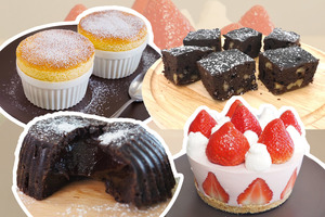 【情人節甜品食譜2021】8款新手簡易情人節甜品食譜  免焗蛋糕/梳乎厘/免焗心太軟/電飯煲Brownie/日式芝士蛋糕