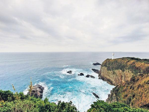 四國最南端秘景 天涯海角浸溫泉