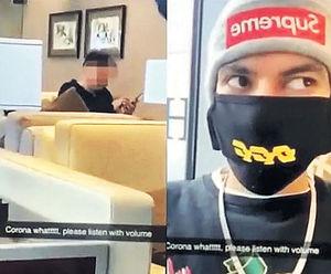 偷拍華人諷播毒 刪影片急道歉 迪利阿里涉歧視 勢罰停賽