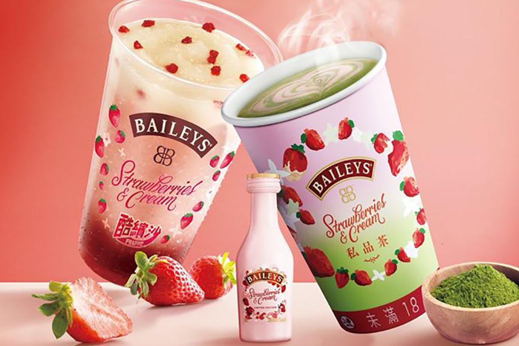 【台灣全家必買】台灣便利店暖笠笠Baileys奶酒特飲 士多啤梨Baileys抹茶/牛奶沙冰
