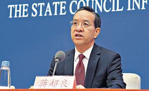 上海市長應勇 接任湖北省委書記