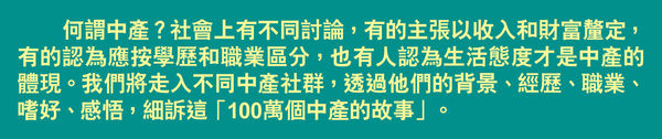 「好師傅」平台 6招減裝修爭拗 夥驗樓師開班 普及行內知識