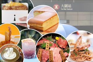 【大圍美食2020】大圍掃街覓食好去處 手撕雞腸粉/古早味蛋糕/手工麵包Cafe/日本燒肉