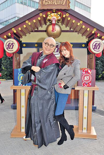 迷上《愛的迫降》 劉佩玥唔敢做「玄太太」