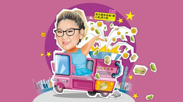 肥姐逝世12周年 欣宜「疫」境自強︰香港現在需要你的魔法