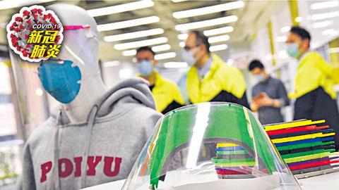 日產萬件 解裝備荒 理大3D打印 趕製面罩助醫護