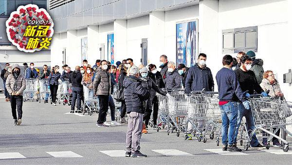 新冠肺炎個案激增至逾200宗 意民眾搶買物資淘空超市