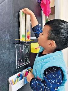 全職媽媽創家居遊戲 教孩子做家務學自理