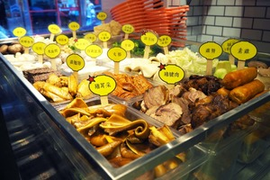 【台灣用語】港台用語大不同!18個台灣食物你又識幾個?
