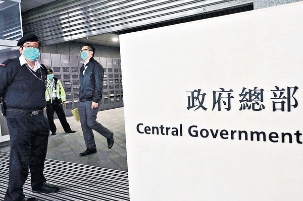 政府短期實習名額 增至5000個
