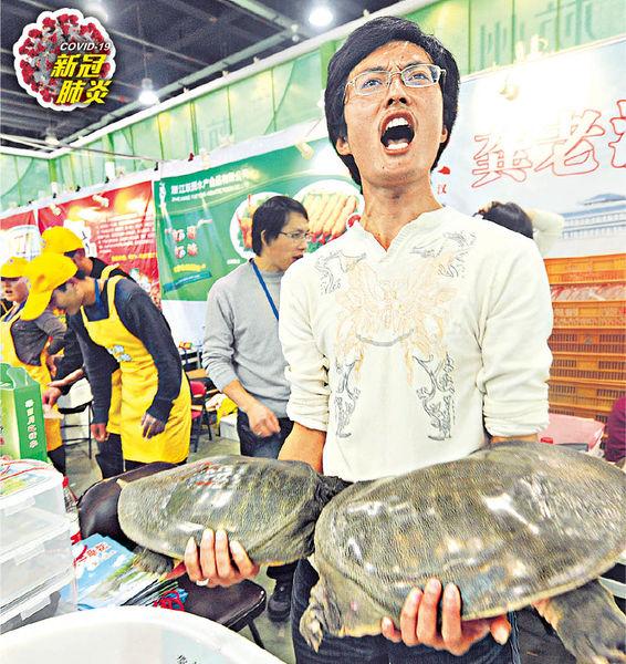 9種禽畜列可供食用白名單 深圳擬祭最嚴禁食令